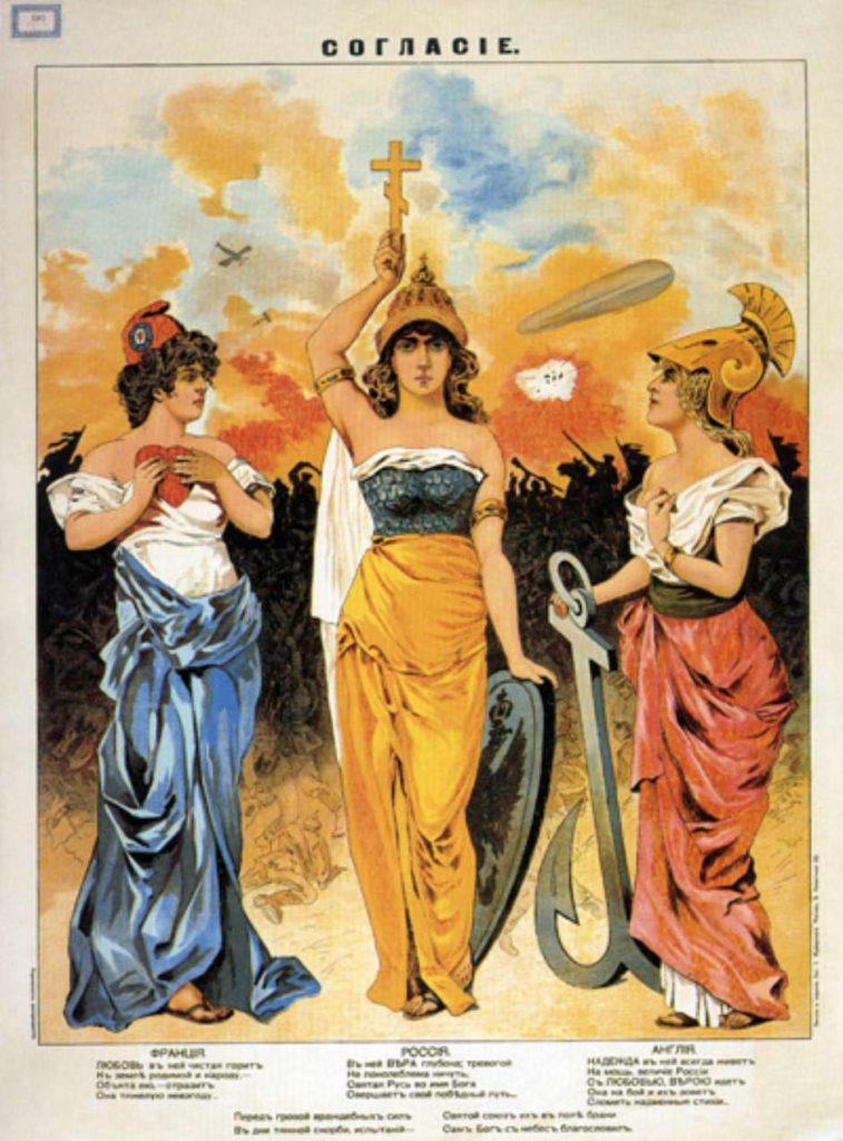 Cartaz de propaganda utilizado na Primeira Guerra Mundial pela Tríplice Entente.